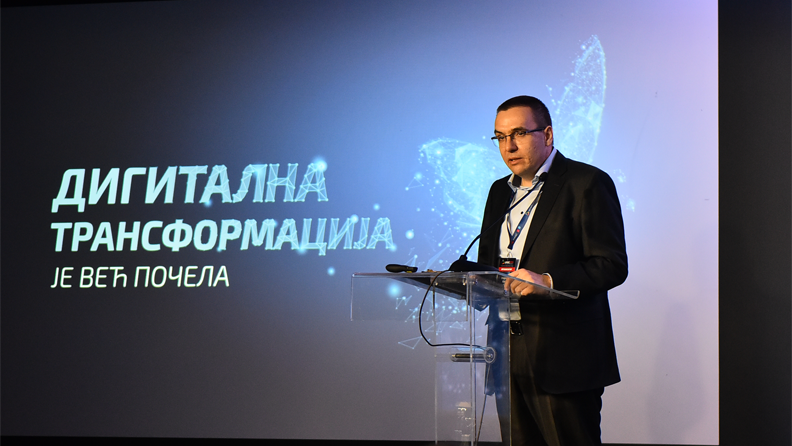 "DIDS 2019 conference, hotel ""Metropol Palace"", Belgrade, 5/03/2019"