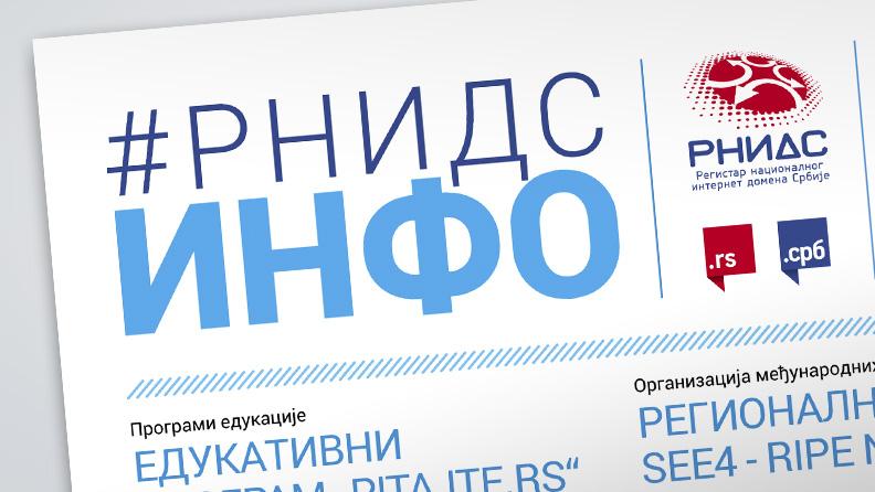 rnids_info.jpg