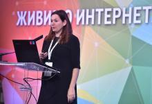 Regionalni internet forum - RIF 2016, Beograd, 16. 03. 2016.