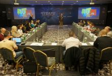 Regional TLD Forum, Belgrade, 7/3/2018